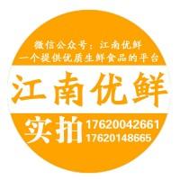 江南优鲜提供进口水果批发,进口零食批发,国产水果批发