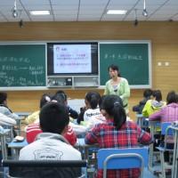 china北京2019年国际在线教育展