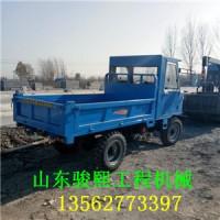 四驱单缸拖拉机 多功能农用拖拉机四不像车 小型农用四轮自卸车
