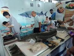 2019第五届上海国际水产海鲜展览会