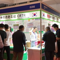china北京2019第七届国际教育展