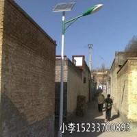 北京农村太阳能路灯,北京6米太阳能路灯厂家