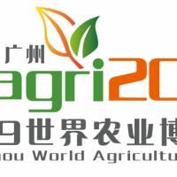 2019广州国际土壤改良技术及新型肥料展