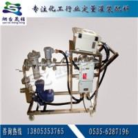 液體定量分裝機 自動分裝大桶機 化工助劑自動定量分裝器