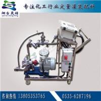 反應釜自動加注分裝機 反應釜定量分裝大桶機