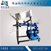 液體稱重灌裝機 液體定量灌裝秤 自動定量分裝大桶機