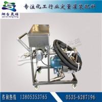 煙臺液體灌裝機 自動定量分裝大桶 液體定量分裝設備