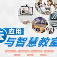 中国教育展《2019年北京国际智慧教育展》