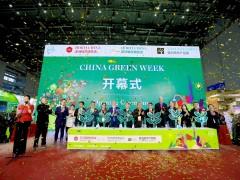 2019第十二届亚洲果蔬博览会(万果风云会)