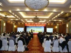 全国各地节水联盟及协会发函支持中国灌溉发展大会!