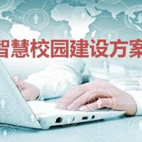 china《2019年北京第七届国际智慧教育展》