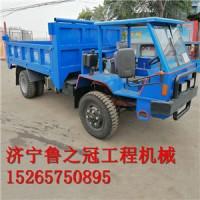 四驱毛竹运输车 发动机可选装的四不像自卸车