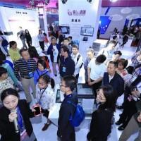 首页=2019年第二十二届中国北京科博会