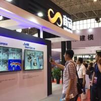 2019年北京教育展/教育科技展