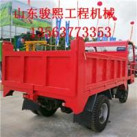 济宁骏熙供应优质矿用四轮车,工程四轮车,高质量工程四轮车