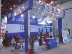 江苏南京(第九届)肥料农资展会