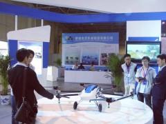 2019江苏南京节水灌溉展会