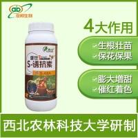 供应S-诱抗素 天然脱落酸 膨大增产 增甜着色 保花保果