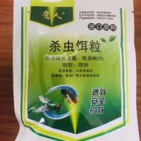 养牛场如何防治蚊蝇 养殖场灭苍蝇药批发