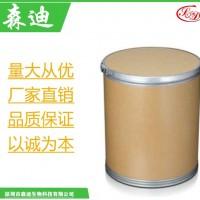 深圳泰拉菌素280755-12-6抗生素厂家供应