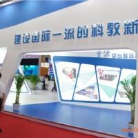 2019北京在线教育展