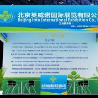 2019(武汉)国际粮食机械展览会