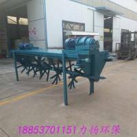 堆肥发酵翻堆机-发酵床翻耙机的发酵工艺过程