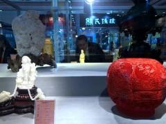 【手工刺绣、电脑刺绣、展览会】2020年北京文化创意展