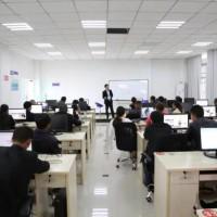 屏山技术学院