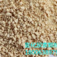 山東廠家供應飼料添加劑膨化尿素