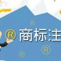 屏山县知名商标注册代理公司