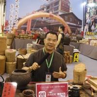 2020北京国际紫砂陶瓷展北京茶文化展览会