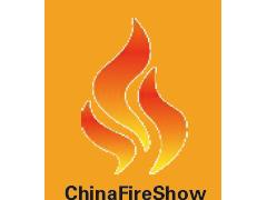 2020福建消防展会