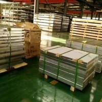 大連切割鋁板-供應沈陽火牛鋁業物超所值的切割鋁板