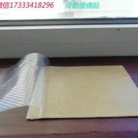 規格多樣OEM代工  廠家批發水凝膠 熱敷 冷敷 足貼
