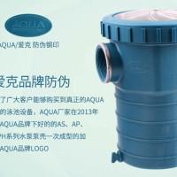 購買口碑好的游泳池水泵當選廣州康瑞翔休閑設備|AQUA水泵專業游泳池設備循過濾設備