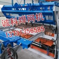 遼寧鋼絲網焊網機-河北鋼絲網焊網機供應商