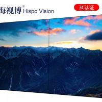 49寸液晶拼接電視墻,LG液晶拼接顯示屏,監視器,大屏電視墻