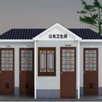 甘肅移動公廁-甘肅優惠的移動公廁哪里有供應