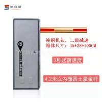 李滄區車牌識別系統品牌 青島道閘欄桿廠家