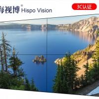 陜西液晶拼接屏,液晶監視器,55寸液晶電視墻,可定制液晶屏幕