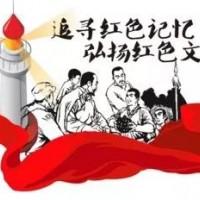 南阳红色培训,井风山红色培训,干部培训,党性教育