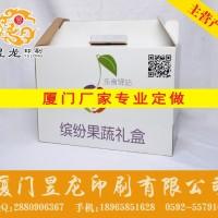龙岩茶叶包装盒印刷,厦门哪里买品质良好的礼品包装盒