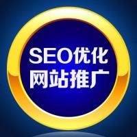网站优化如何_专业可靠的网站关键词优化公司当属点一点网络技术