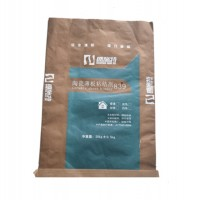 纸塑复合开口袋厂家_淄博价格超值的开口袋供应