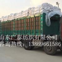 @货车棉被@江苏货车棉被@河南货车棉被供应商--广泰纺织