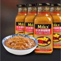 西宁知名的咖喱膏供应商-青海咖喱膏销售