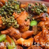 加盟花椒鸡-可靠的鲜花椒鸡加盟推荐