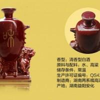 遼寧高粱酒廠家-長沙口碑好的高粱酒哪里買