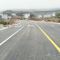 郴州哪里有专业的郴州交通标线供应,安仁信誉好的标线
